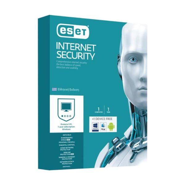ESET Internet Security, 1 άδεια χρήσης + δωρεάν για 1 συσκευή, 1 έτος