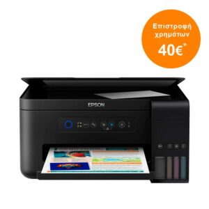 Inkjet Epson L4150