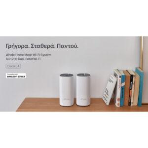 TP-LINK Home Mesh Wi-Fi System DECO E4, AC1200, Ver. 1.0, 2τμχ_3